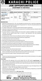 karachi police jobs 2016 by nts constable lady constable latest karachi police jobs 2016 by nts constable lady constable latest recruitment jobsworld