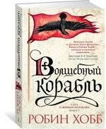 <b>Метка</b>: роман <b>Бродвей</b> Элис | Буквоед ISBN 978-5-4366-0476-3