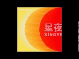 <b>Bon Voyage Organisation</b> - Shenzhen V - YouTube