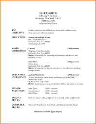 babysitting on resume nypd resume related for 5 babysitting on resume