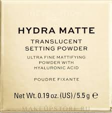 <b>Makeup Revolution</b> Pro Hydra Matte Translucent Setting <b>Powder</b> ...