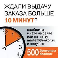 Бензобур <b>PATRIOT PT AE51D</b> без шнека (742104451) – купить ...