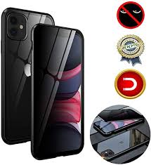 Antipeep Magnetic Case for iPhone Xs Max, Privacy ... - Amazon.com