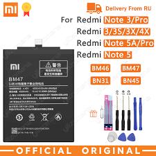 <b>DCTENONE</b> B105BE B105BU battery 1800mAh For <b>Samsung</b> ...
