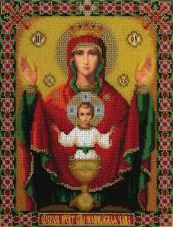 <b>Набор для вышивания</b> крестом Panna ЦМ-1490 Икона ...