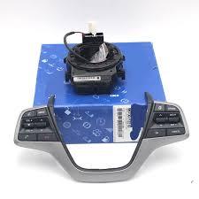CHUANGMU For Hyundai Elantra AD Car Bluetooth <b>Phone Cruise</b> ...