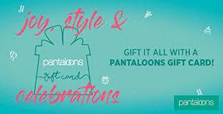 Amazon.com: Pantaloons - Instant Voucher: Gift Cards