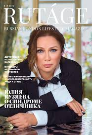 RUTAGE # 19 - Russian London Lifestyle Magazine by RUTÁGE ...