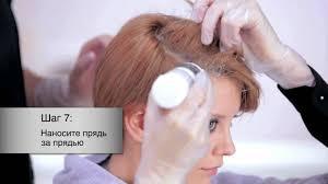 Cекреты осветления <b>волос</b> с <b>краской Syoss</b> - YouTube