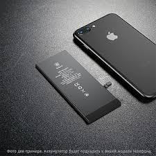 <b>Аккумулятор</b> 616-00250,616-00249 для iPhone 7 Plus <b>3400mAh</b> ...
