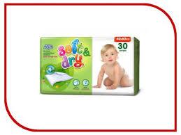 Цены на Одежда для новорождённых – купить со скидкой ...