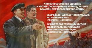 Resultado de imagen de stalin y lenin juntos