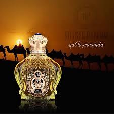 Grasse Parfum - <b>Shaik Opulent</b> Shaik - <b>Gold</b> Edition for Men ...