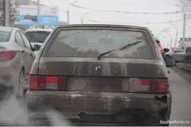 Автостатистики назвали самую покупаемую <b>модель автомобиля</b> ...