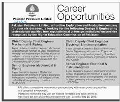 jobs 2016 in petroleum limited ppl apply online jobsworld