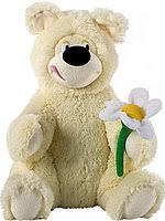 <b>Мягкая игрушка Fancy Медведь</b> Феликс, цена 26 руб., купить в ...