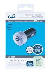 Купить <b>Автомобильное зарядное устройство GAL</b> UC-4407 по ...