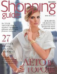Shopping Guide 2010-07 by ABAK-Press - issuu