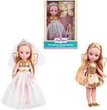 <b>Кукла Mary</b> Poppins ''<b>Волшебное превращение</b>'' 2в1 Фея-невеста ...