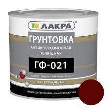 <b>Грунтовка Лакра ГФ</b>-<b>021</b> — сколько стоит на Яндекс.Маркете