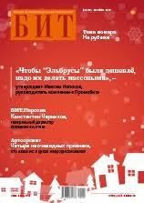 <b>Сетевой фильтр Pilot bit</b>::БИТ 06.2012