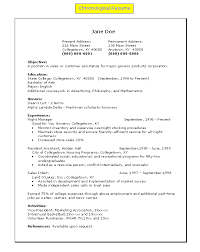emirates flight attendant resume templates emirates flight    effects