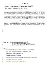 compare contrast essay thesis generator online   sac family    compare contrast essay thesis generator online