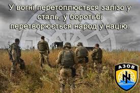 """Андрей Билецкий: """"Путин будет """"откусывать по куску"""" от Украины в каждый благоприятный для него момент"""" - Цензор.НЕТ 4272"""