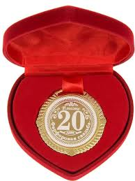 55% Подарки Легко <b>Медаль Фарфоровая</b> свадьба 20 лет вместе