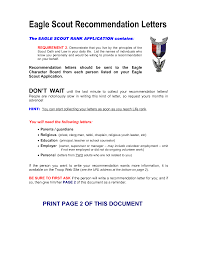 eagle scout life purpose essay  eagle scout life purpose essay