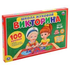 «<b>Настольная игра Умка</b> Школа Жуковой. Викторина 100 ...