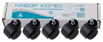 Купить Набор колес <b>Бюрократ CastorSet3850</b>/PU черный для ...