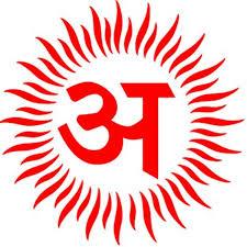 Vihangam Yoga (English)