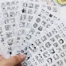 Купить дневник панды от 173 руб — бесплатная доставка ...