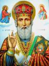 4 декабря православный праздник поздравления