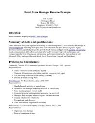 retail s associate skills resume imeth co special skills and duties of a s associate in retail skills and qualifications for retail s associate s associate