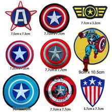 Капитан <b>щит капитана</b> Америка логотип вышитые железа на ...