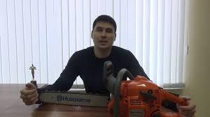 <b>Бензопила Husqvarna 440 e</b> покупать или нет? - YouTube