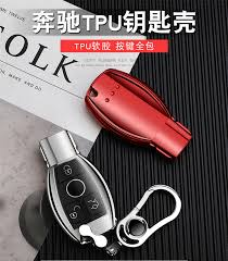 pc tpu key fob protect