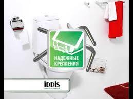 <b>сиденья для унитазов IDDIS</b> - YouTube