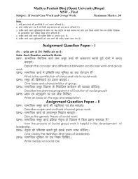 college essays on leadership essay leadership qualities  essay examples on leadership     Extended Definition Essay Example