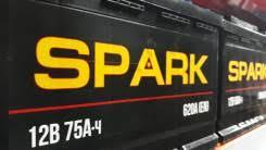 Аккумуляторы <b>Spark</b> в Новосибирске. Купить автомобильный ...