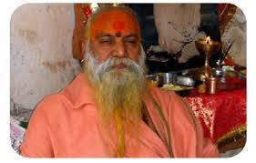 Image result for ped wale baba