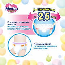 <b>Трусики</b>-<b>подгузники Merries XL</b> (12-22 кг) 38 шт - купить в Москве ...