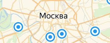 «<b>Пакет подарочный 30*30*10см</b> Пластпром» — <b>Подарочная</b> ...