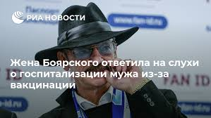 Жена Боярского ответила на <b>слухи</b> о госпитализации мужа из-за ...