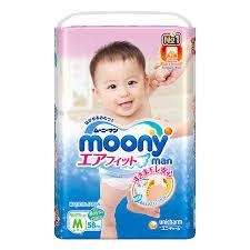 <b>Подгузники</b>-<b>трусики</b> moonyman, размер M-<b>Moony</b> Россия