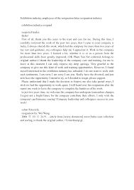 doc template for a resignation letter letter of raci chart template resignation letter template template for a resignation letter