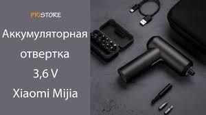 Новая электрическая <b>отвертка Xiaomi Mijia</b> Electric Screwdriver 3 ...