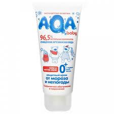<b>Защитный крем от</b> мороза и непогоды 50 мл AQA baby — купить ...